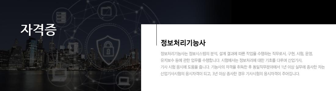 정보처리기능사 - 실기